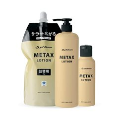 Phiten Metax Lotion