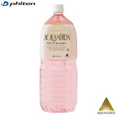 AQUAMIRUM Gold Magma 2 Ltr bottle